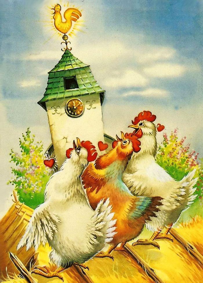 Курица и петух открытка