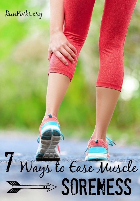 7 ways to ease muscle soreness after a workout or run. I swear by number 5! These tips are what got me through  my 12 week half marathon training. Help motivate you to to get up and run when you're not so sore. Popular running tips | quotes