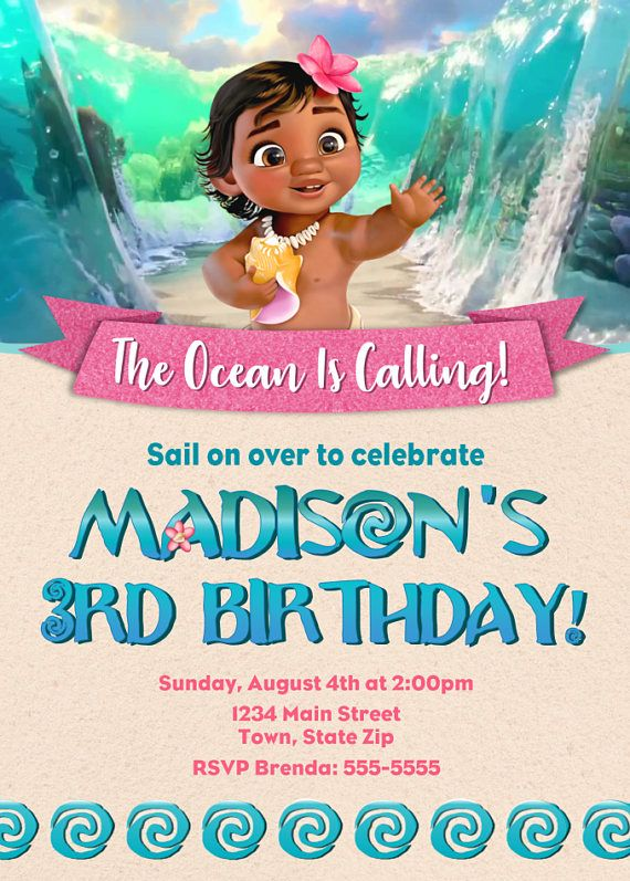 Moana Birthday Invitation Baby Photo Invitations Wording
