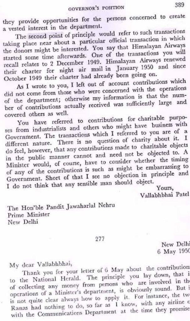 What Did Sardar Vallabhbhai Patel Warn Nehru About National Herald 70 Years Back??