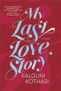 Curl up with a good book Sunday: My Last Love Story