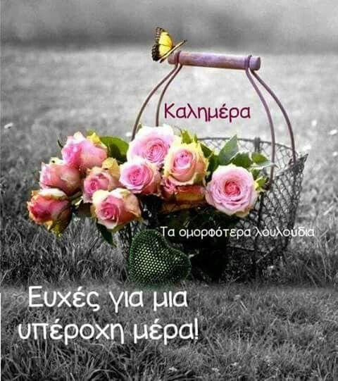 Ch.ly ga@yahoo.gr