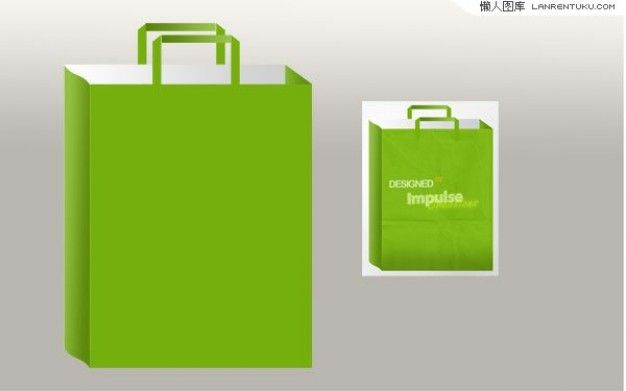 Download Free Green Eco Gift Bag Mockup In Psd Eco Gifts Bag Mockup Gift Bag