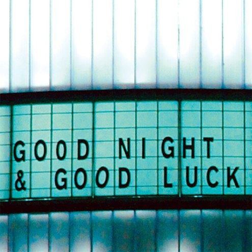 the best good night good luck ideas funny good  good night good luck
