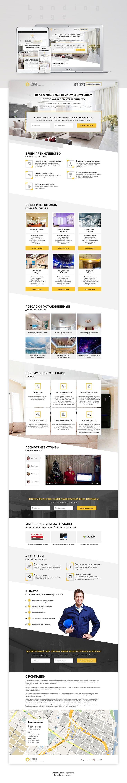 Landing page: A-Potolok on Behance