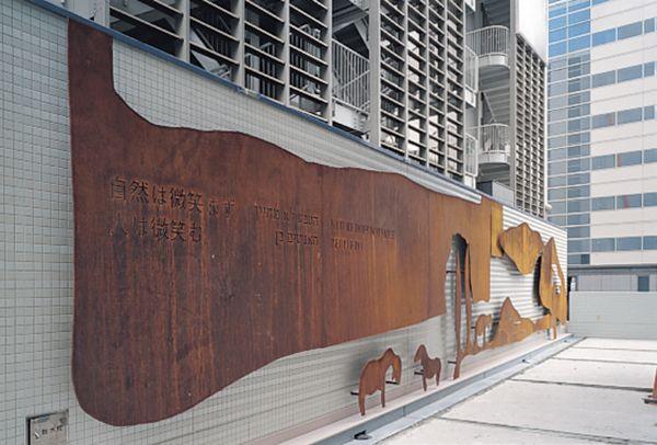 街の中でアートに出会えるパブリックアートの都内おすすめスポット5選