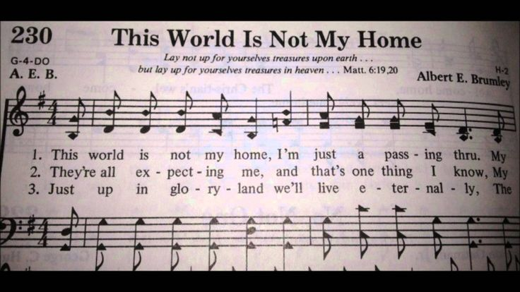 Lyrics for unredeemed