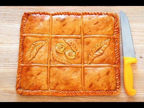 Empanada gallega de bonito ¡Deliciosa! - Masa para empanada fácil y rápida - YouTube