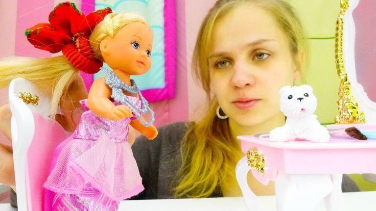 Куклы — Игры для девочек: Штеффи примеряет платье Барби и делает макияж!