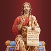 Иисус Христос «Сын Человеческий» (238ex) эксклюзивная роспись Высота 160 мм. Скульптор: Антон Садик