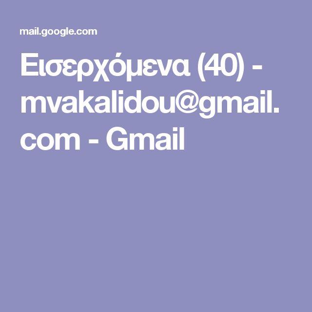 Εισερχόμενα (40) - mvakalidou@gmail.com - Gmail