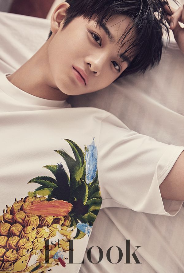 Bae Jinyoung (Wanna One)