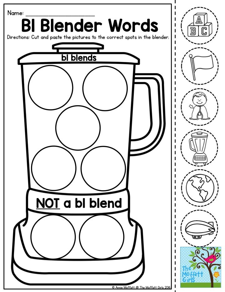 Worksheets On The Skeletal System Pdf  Best Digraphs And Blends Images On Pinterest  Teaching Ideas  Logarithms Practice Worksheet with Energy Transformation Worksheets Blender Words Cut And Paste The Pictures To The Correct Spots In The  Blender Sentence Structure Worksheets For Kindergarten Pdf