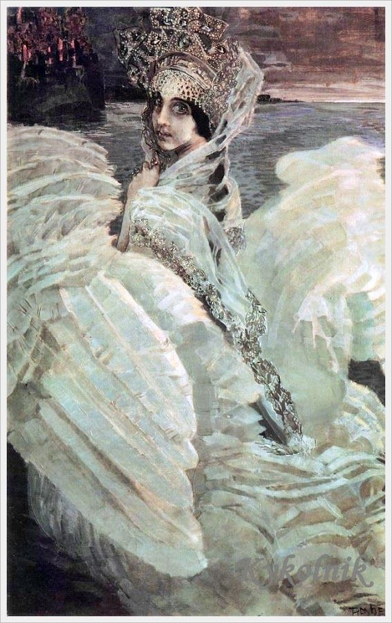 Врубель Михаил Александрович «Царевна-Лебедь» 1900