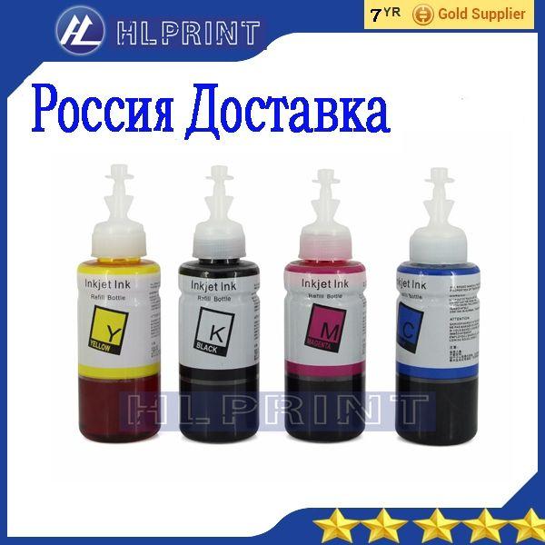 12.21$  Watch now - 4* 100ml (KCMY) Refill Ink kit Universal for Epson Canon HP Brother Lexmark DELL Kodak Inkjet Printer CISS Cartridge Printer Ink   #magazineonlinebeautiful