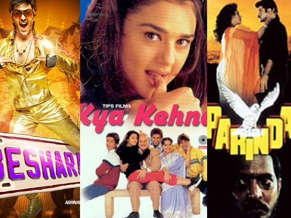 Top 10 Bollywood Songs Copied From Others Song-Part 1, Bollywood song copied from, Bollywood Hit songs influenced from others Songs