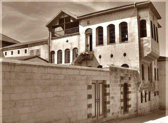 Eski Gaziantep Evleri