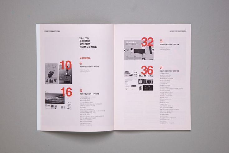 simple layout contents editorial design pinterest layout