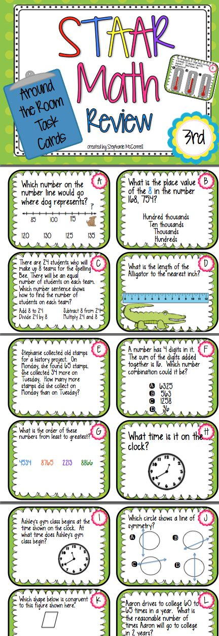 213 best images about STAAR TESTING TIPS on Pinterest | 3rd grade ...