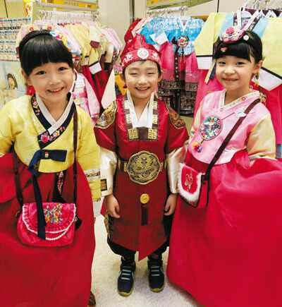 #Hanbok kids