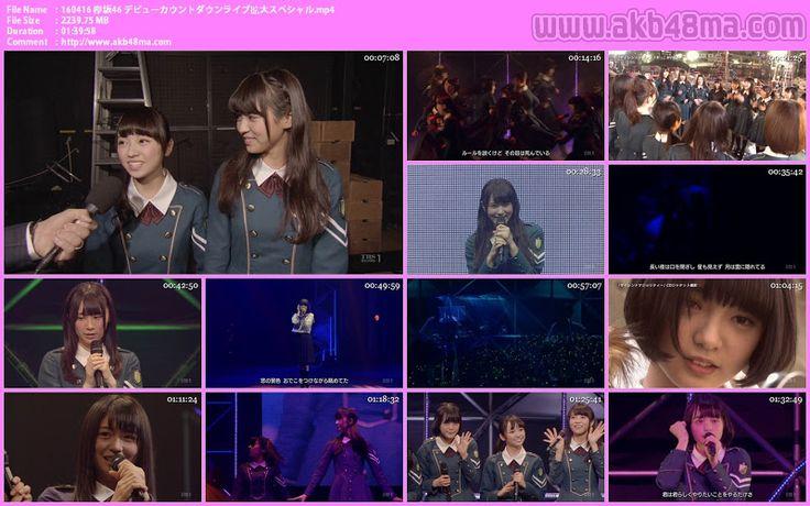 バラエティ番組160416 欅坂46 デビューカウントダウンライブ拡大スペシャル.mp4   ALFAFILE160416.Debut.Countdown.part1.rar160416.Debut.Countdown.part2.rar160416.Debut.Countdown.part3.rar160416.Debut.Countdown.part4.rar160416.Debut.Countdown.part5.rar ALFAFILE Note : AKB48MA.com Please Update Bookmark our Pemanent Site of AKB劇場 ! Thanks. HOW TO APPRECIATE ? ほんの少し笑顔 ! If You Like Then Share Us on Facebook Google Plus Twitter ! Recomended for High Speed Download Buy a Premium Through Our Links ! Keep Visiting Sharing all…