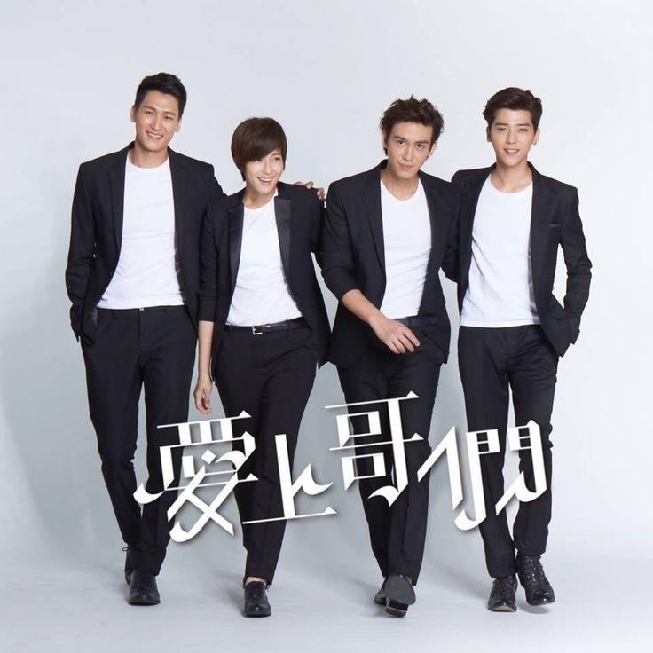 Bromance taiwan drama episode 16-1412