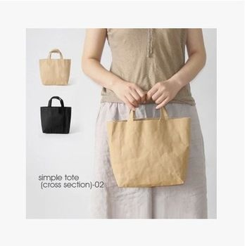 Washed Kraft Paper Bag Simple Tote Patterns Free Paper Purses Recycled Carrier Bags Beach Bag Shopping Bags