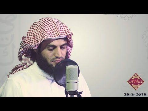 رعد محمد الكردي جديد لأول مرة ينشر - وَرَبُّكَ الْغَفُورُ ذُو الرَّحْمَةِ.. - YouTube