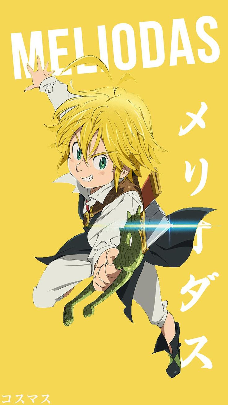 Meliodas ~ Korigengi | Wallpaper Anime