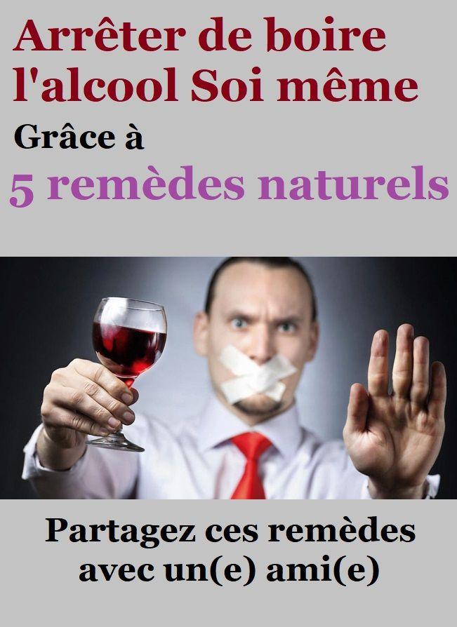 Impuissant Devant L Alcool Livre 1 Trilogie 1 French Edition