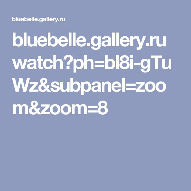 bluebelle.gallery.ru watch?ph=bI8i-gTuWz&subpanel=zoom&zoom=8