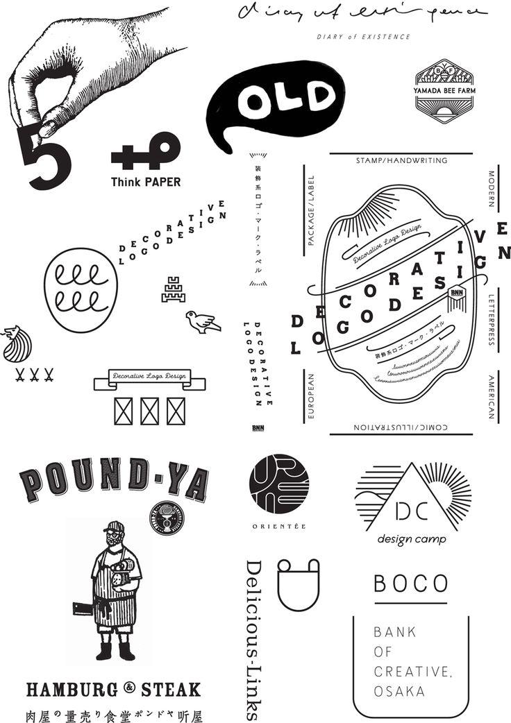 最近の仕事のロゴマークを集めました2 | DESIGN EXPORT「日本のデザインを世界へ」