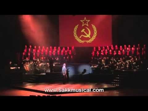 Anthem - Himnusz Egyházi Géza