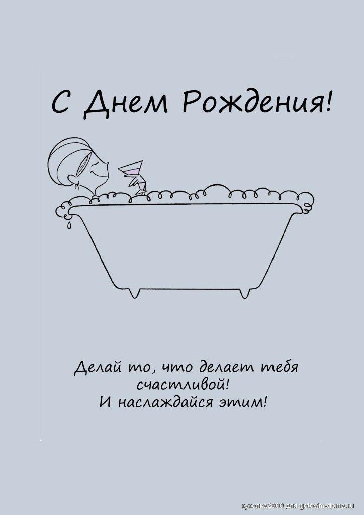 100cards.ru s-dnyem-rozhdeniya otkrytki-s-dnem-rozhdeniya-104.jpg