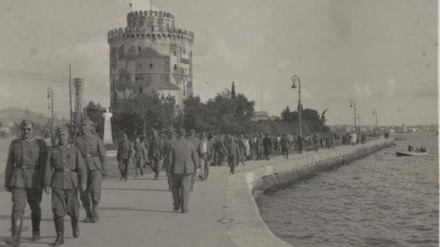Δημιουργία - Επικοινωνία: Θεσσαλονίκη : Απαγορευμενες εικονες απο τη Θεσσαλο...