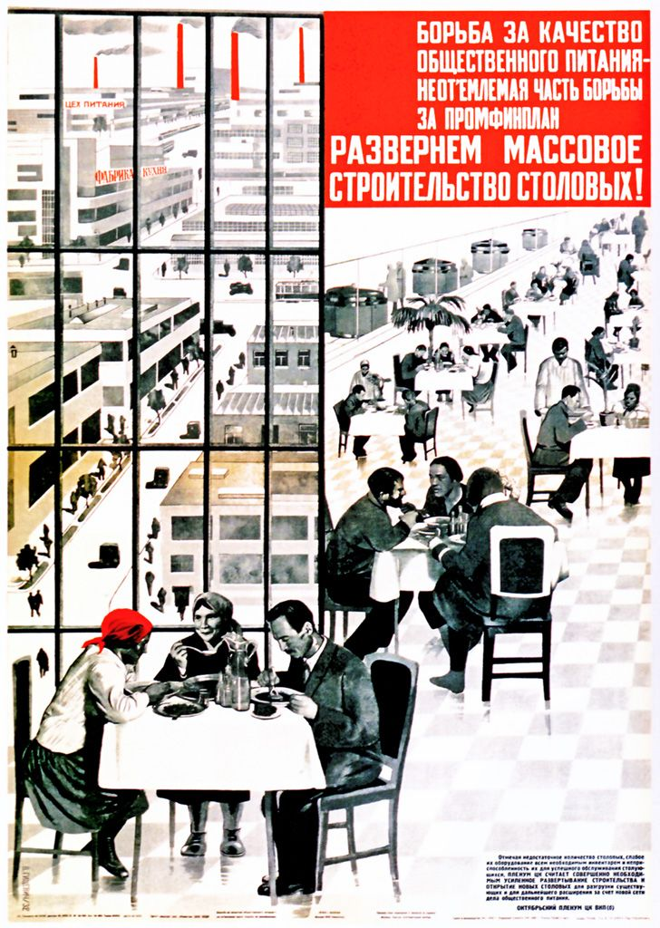 « Let's develop the large-scale building of canteens ! » (1932)