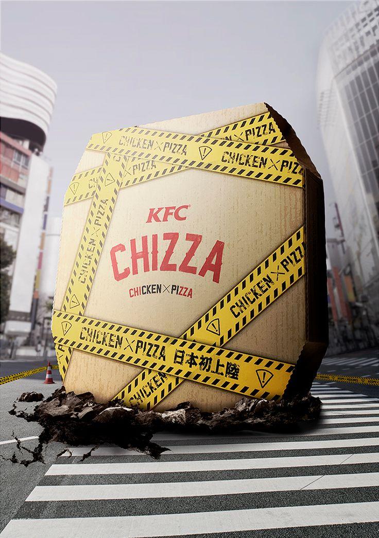 [CHICKEN×PIZZA] CHIZZA | KFC