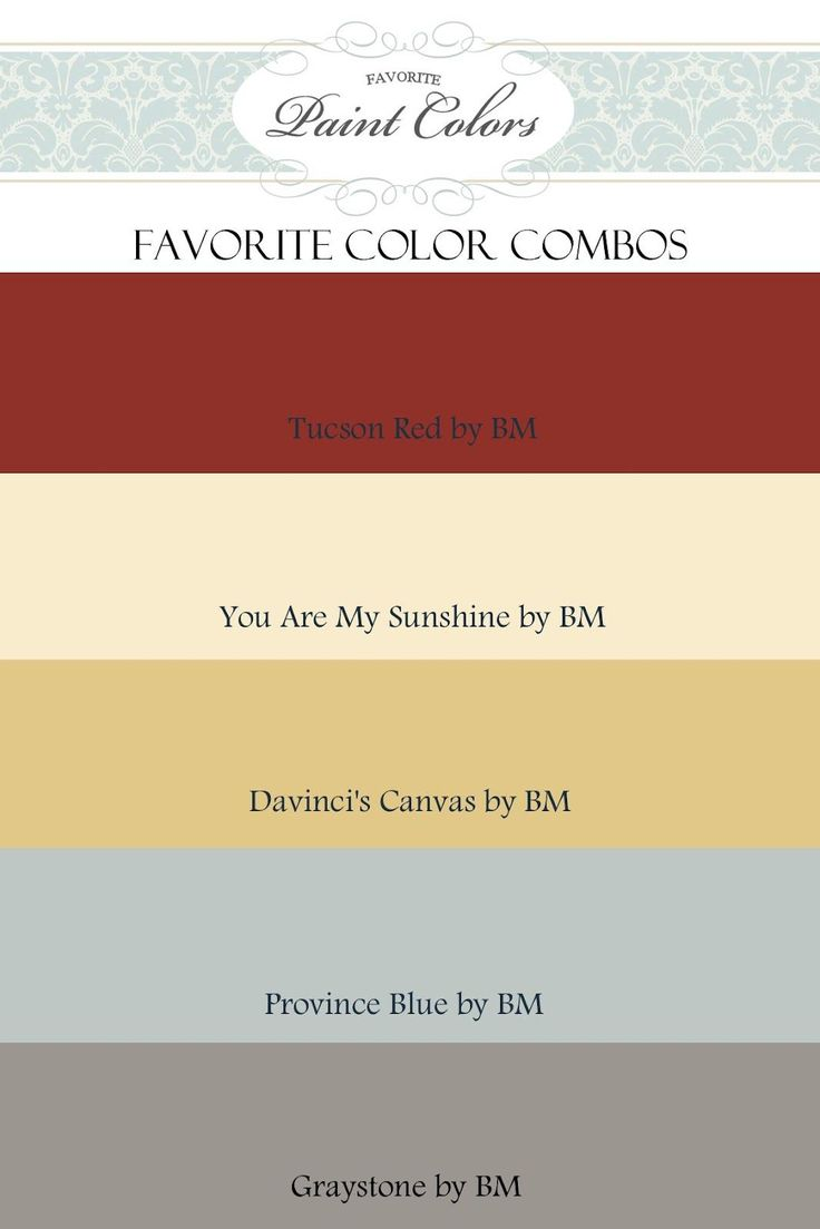 Color Combinations for Tucson Red | Favorite Paint Colors Blog: