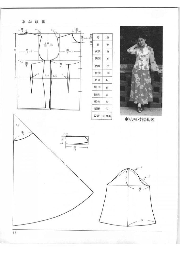 1996 Chinese style Qipao