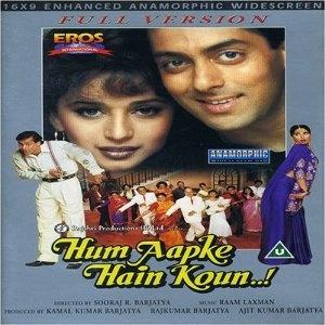 Hum Aapke Hain Koun [DVD] [2006]