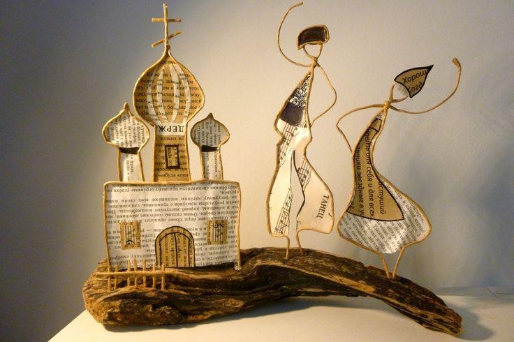 Mariage russe - figurines en ficelle et papier : Accessoires de maison par ficelleetpapier