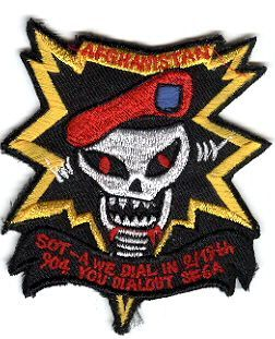 19th Special Forces Group Pocket Patches Support Operations Team A-904 2nd Battalion