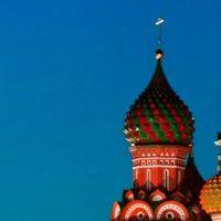 Red Square Tolerance Pavilion Competition
