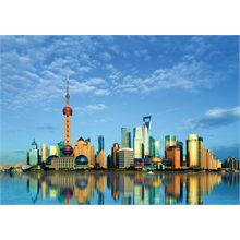 Trefl 500 Parça Puzzle Shanghai China