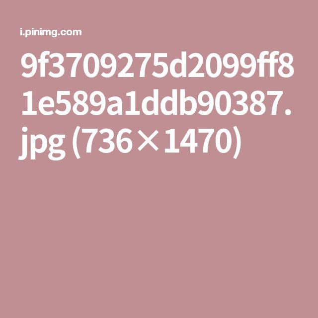 9f3709275d2099ff81e589a1ddb90387.jpg (736×1470)