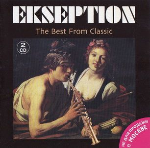 Ekseption - Discography (1969-2004) » Free GFX TorrentS Download | Torrentsecure