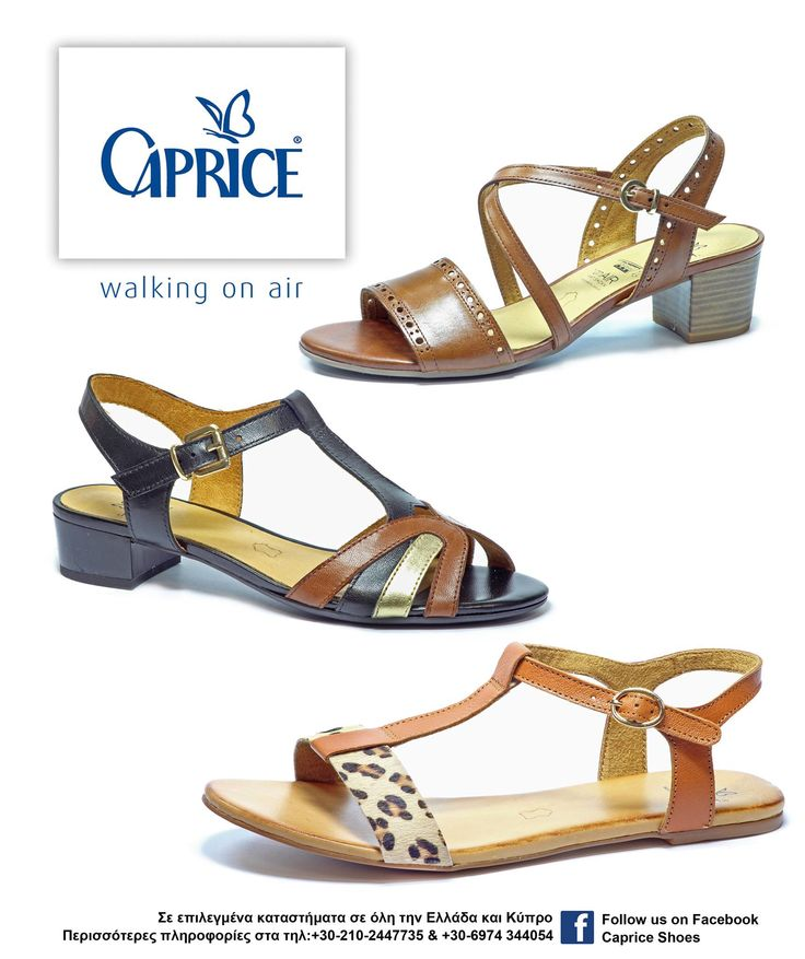 Caprice collection