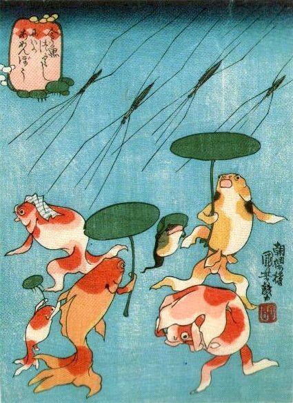 『金魚づくし』「にはかあめんぼう」(歌川国芳 画)の拡大画像
