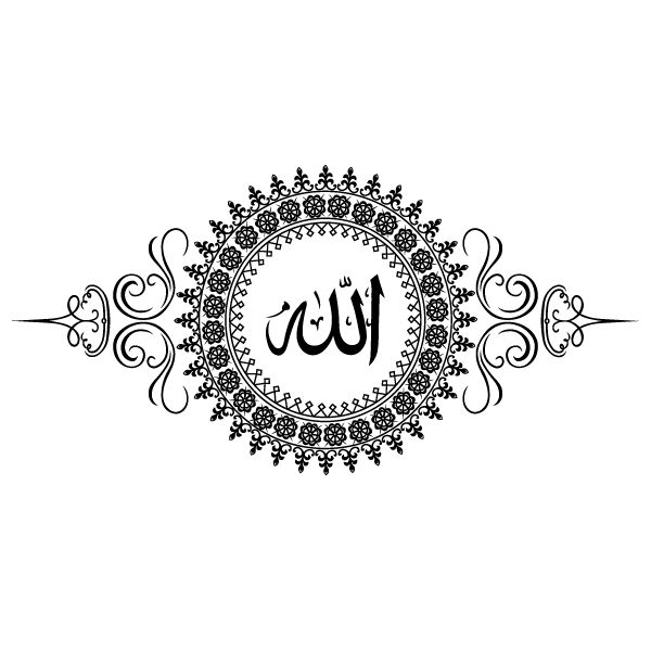 La rencontre avec Allah swt