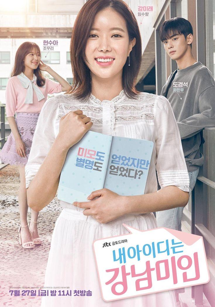 My Id Is Gangnam Beauty K Drama Id Subtitle Indonesia Drama Korea Drama Korea